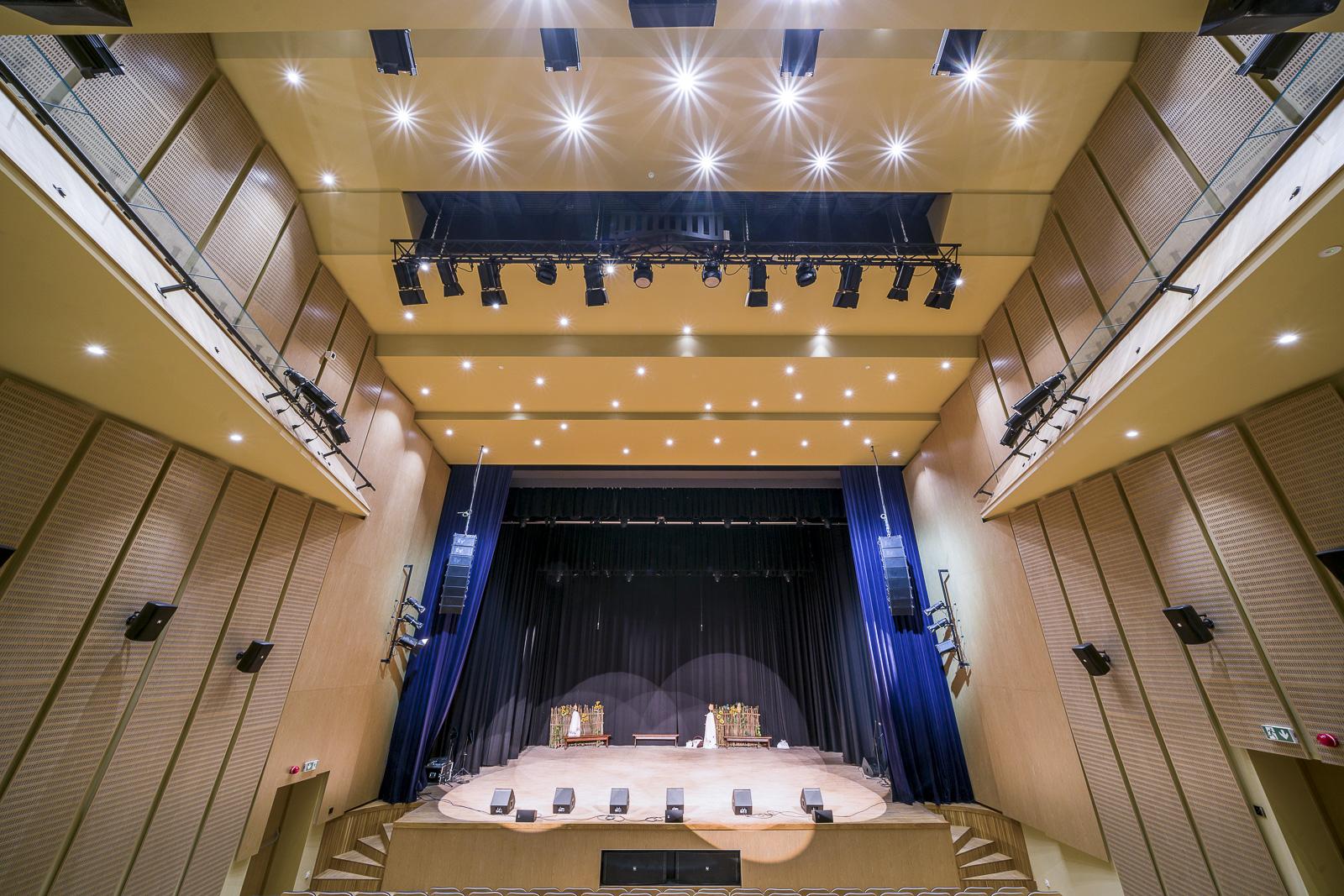 Bielski Dom Kultury – Audio Plus